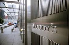 Moody's nâng triển vọng tín nhiệm quốc gia của Việt Nam lên Tích cực