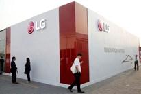 LG chuẩn bị rút khỏi thị trường smartphone