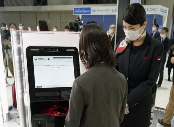 Nhật Bản: Sân bay quốc tế Narita thử nghiệm hệ thống nhận diện khuôn mặt