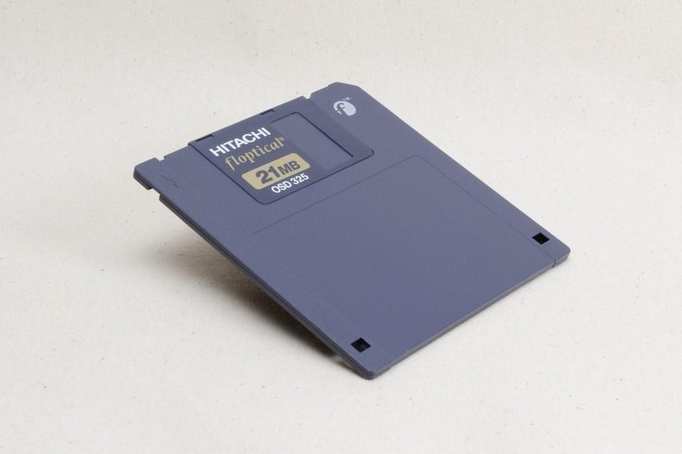 Người Nhật sắp ngưng sử dụng đĩa mềm