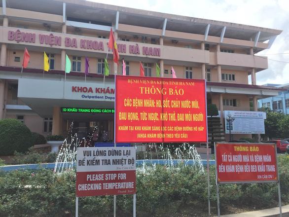 Vietnam records zero coronavirus infections for 1st time in 10 days