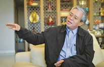 Ambassador Pham Quang Vinh: The Vietnam – US Relationship: A Developmental Journey of Awareness and Trust