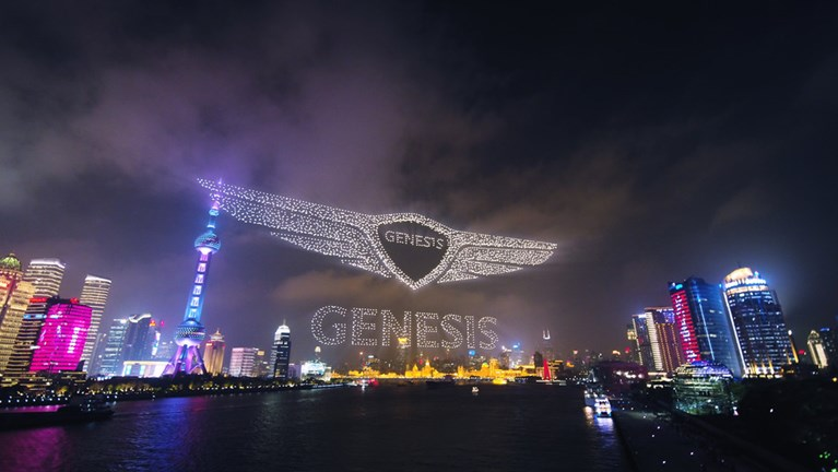 Genesis broke a world record for the most drones in the sky